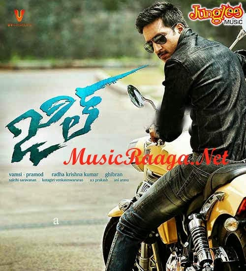 Jill Telugu Mp3 Songs Download