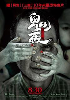 Truyện Ma (Phần 1) - Tales from the Dark 1 (2013)