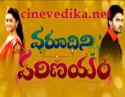 Varudhini Parinayam Serial Online