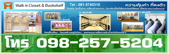 CHANGPROPERTY           โทร : 098-2575204            LINE ID : furniture88