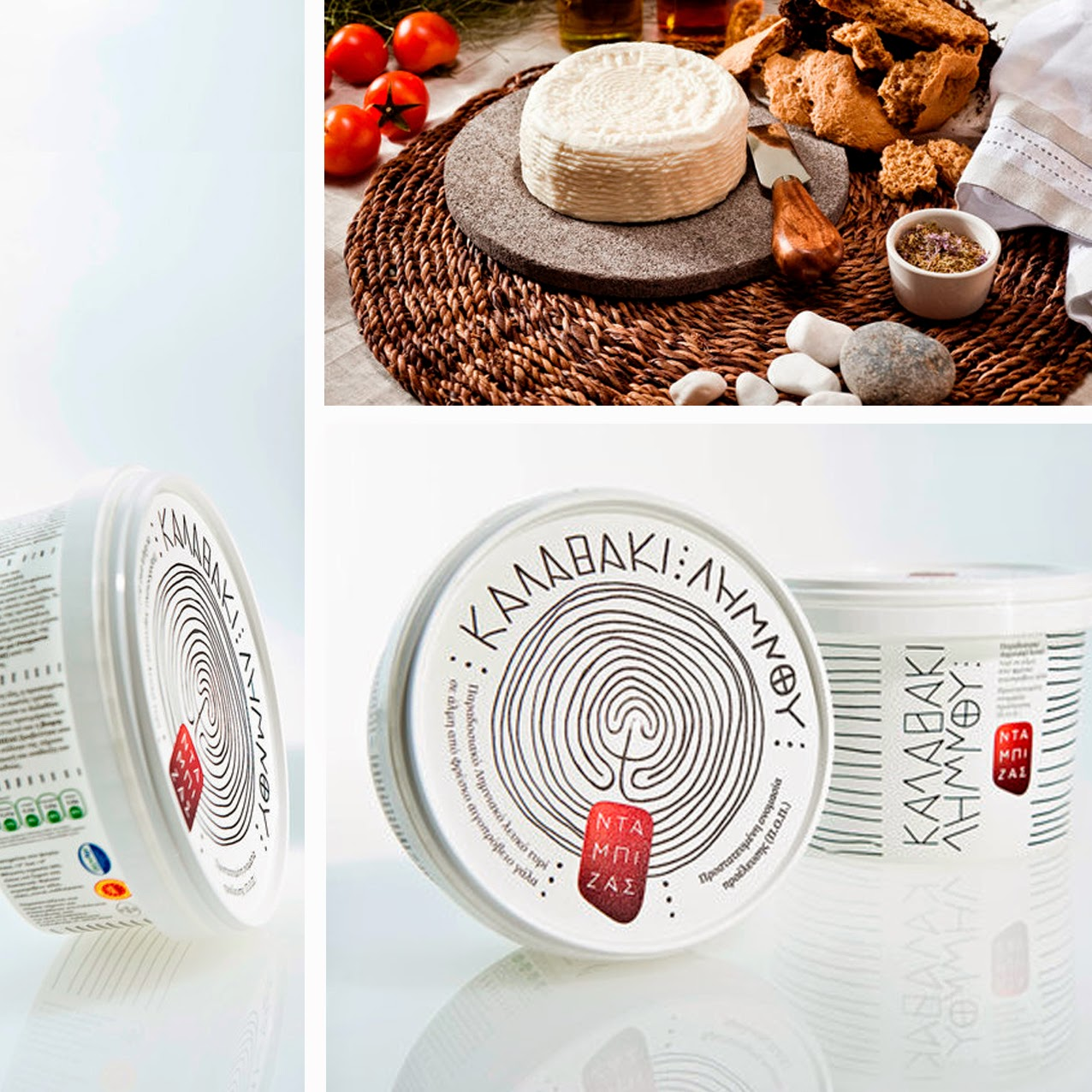greek products packaging - The Round Button blog