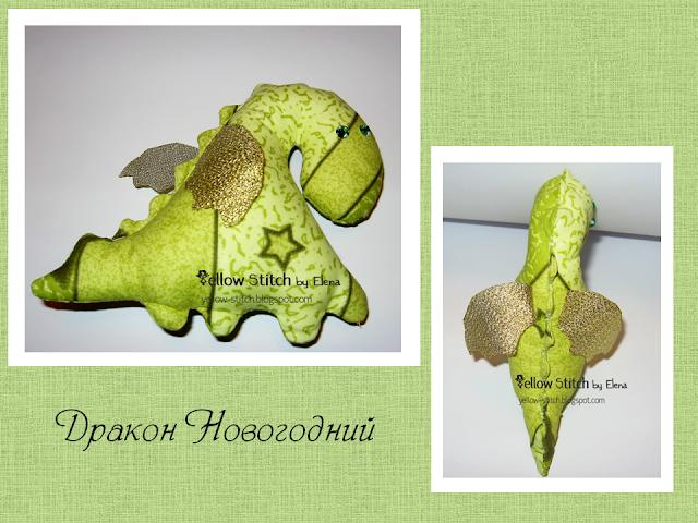 drakon-novogodniy