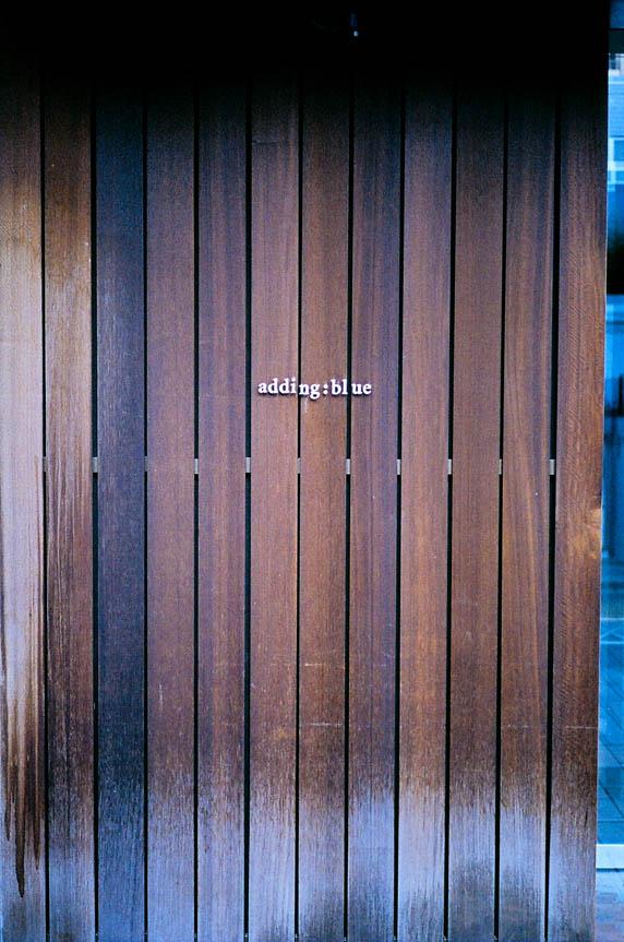NZ street style, street style, street photography, Jil Sander, Tokyo street style, Blue Note Tokyo, kiwi fashion