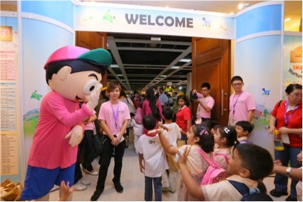image-smart-kids-asia-educational-fair