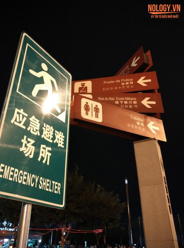 Ảnh chụp từ Camera Xiaomi Mi4 ban đêm
