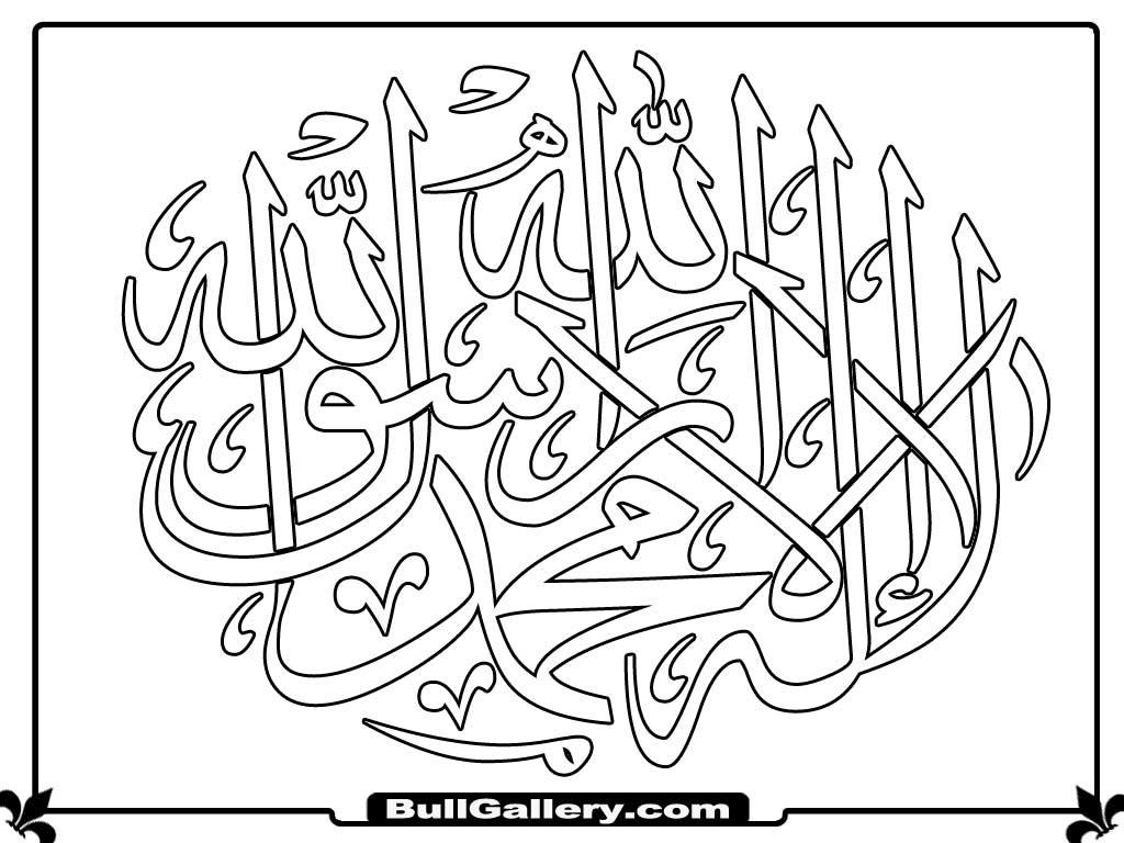 Islamic calligraphy kids coloring sheet bull gallery Calligraphy pages