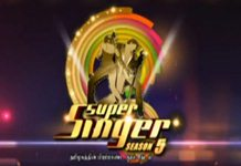 Super Singer Vijay TV Serial Today Ful Episode