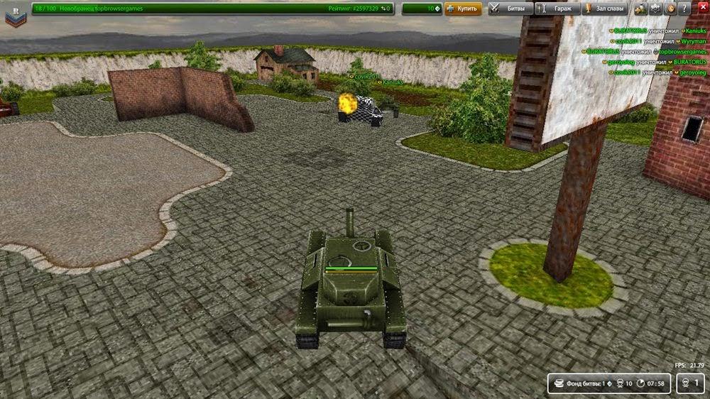 Бесплатные игры для мальчиков стрелялки танки онлайн