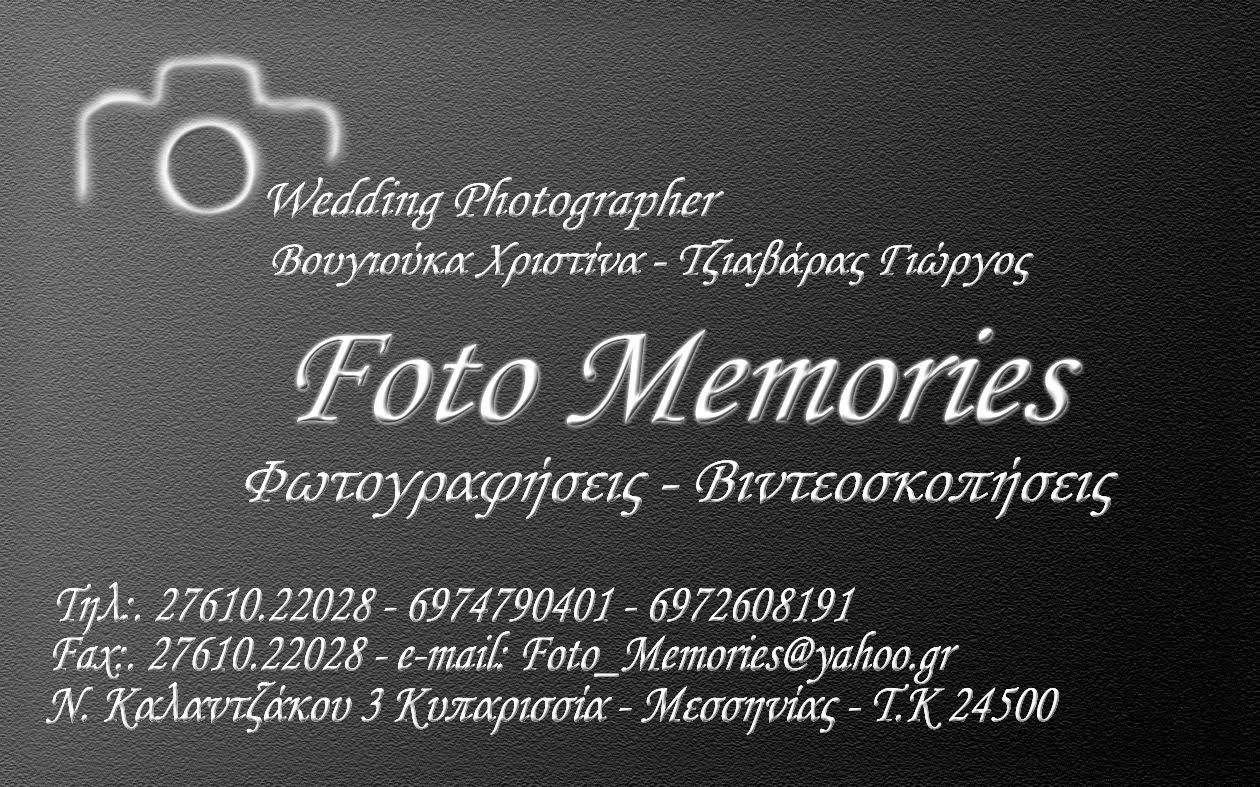 Foto Memories