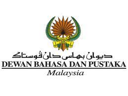 Jawatan Kosong Dewan Bahasa Dan Pustaka (DBP) - 07 Januari 2013