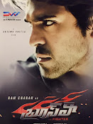 Bruce Lee Movie First Look Posters-thumbnail-14