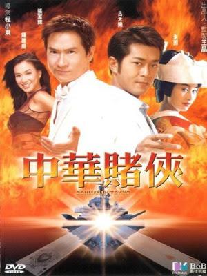 Trung Hoa Bịp Vương - Conman in Tokyo (2000)