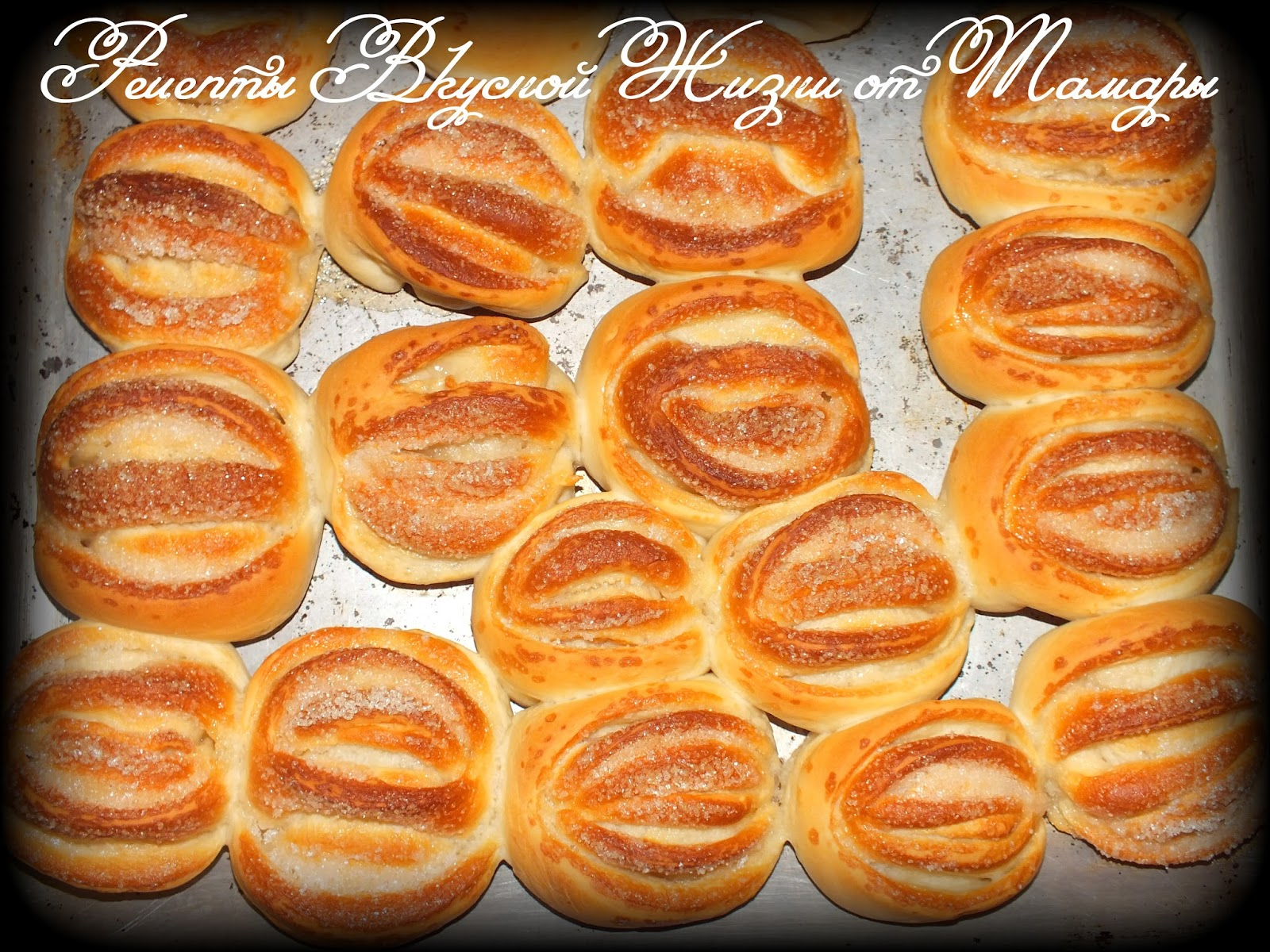 Фото как красиво сделать булочки с сахаром