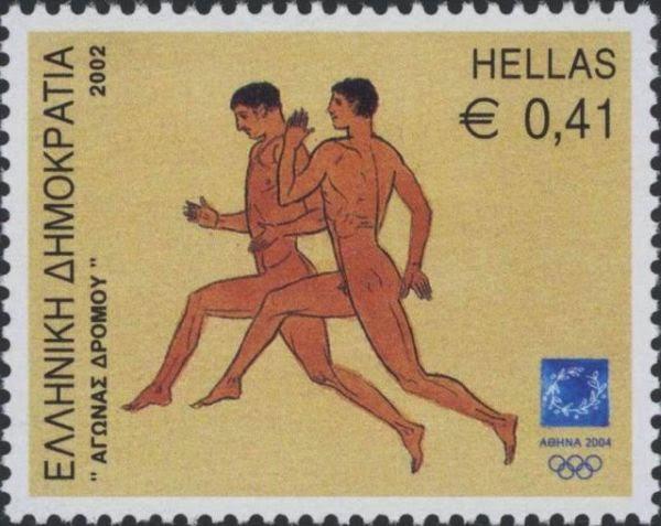 Олимпийские игры голые