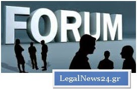Forum Legalnews24.gr
