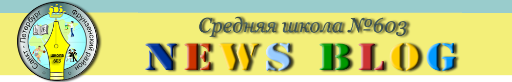 News-blog-603