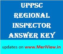 UP PSC Regional Inspector Solution