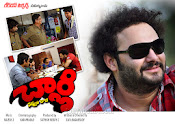 Telugu Movie Charlie Wallpapers-thumbnail-6