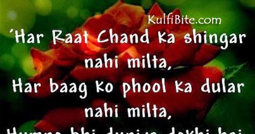Very Sad Good Night Shayari in Love | Quotes Wallpapers