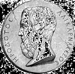 HERODOTUS (484 BC– 425 BC) THALIA 112