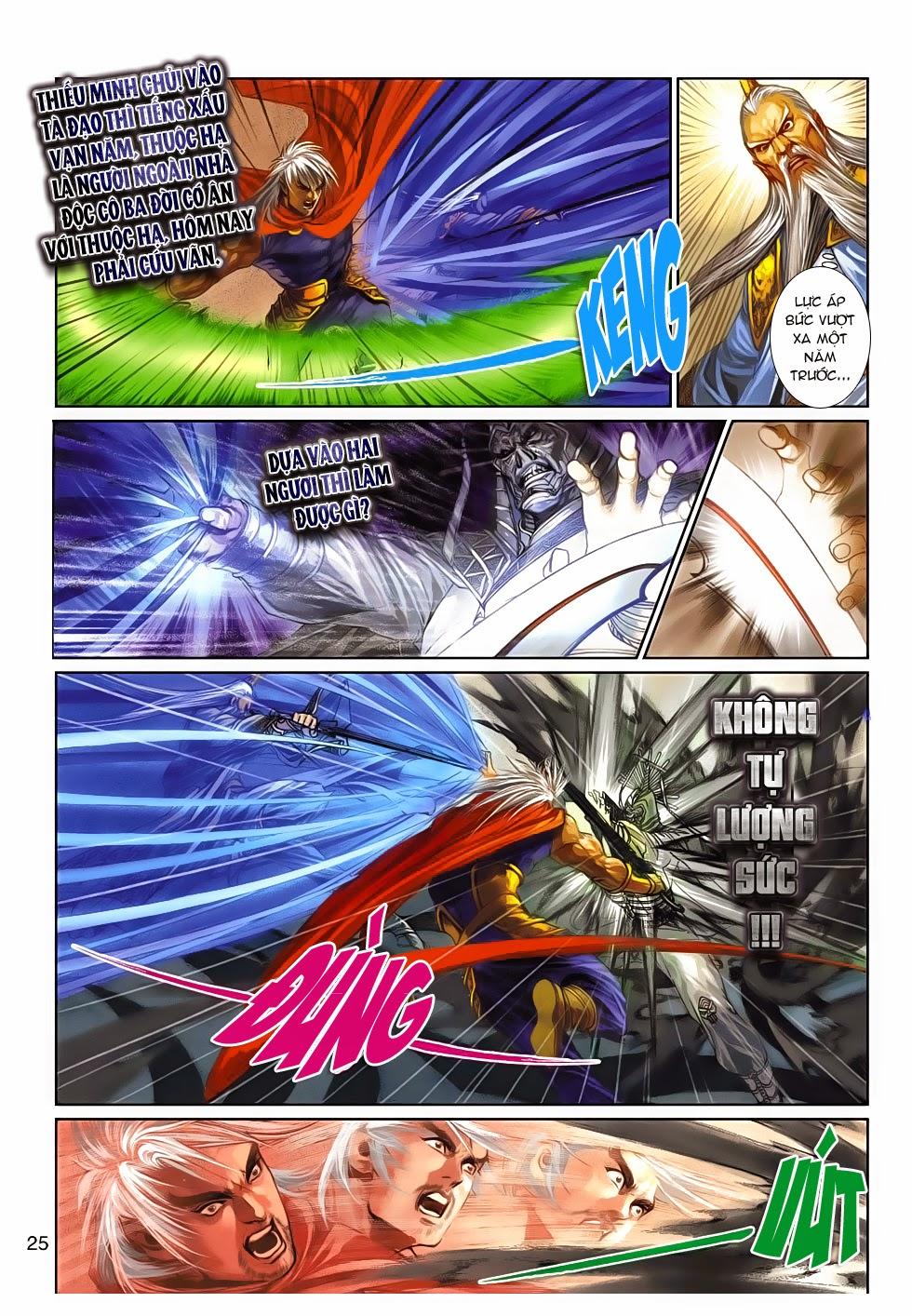 Thần Binh Tiền Truyện 4 - Huyền Thiên Tà Đế chap 14 - Trang 25