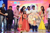 Rey Audio Release function Photos Gallery-thumbnail-8