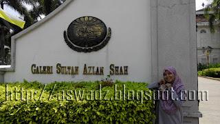 galeri sultan azlan shah, kuala kangsar, pintu masuk