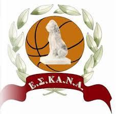 Οι αποφάσεις του ΔΣ της ΕΣΚΑΝΑ για τα εργασιακά πρωταθλήματα και διάφορα τουρνουά