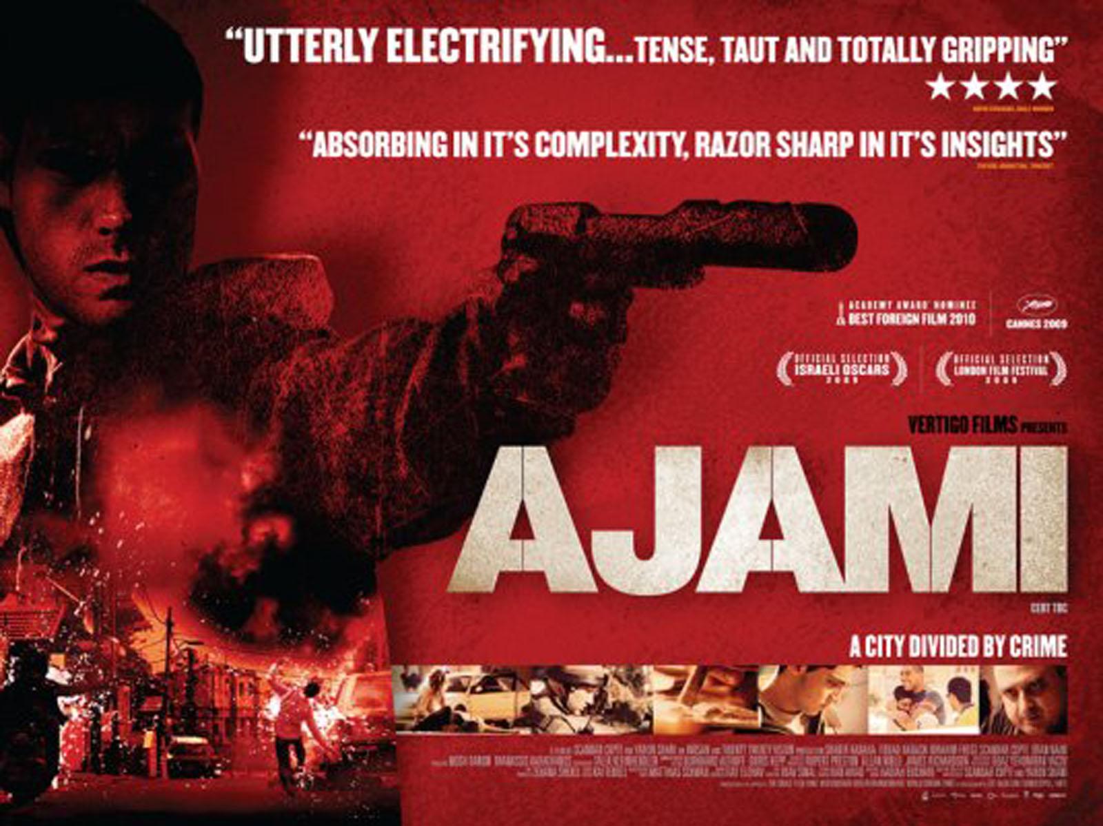 Ajami Movie
