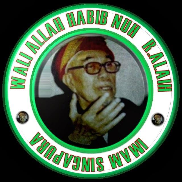 :: WALI ALLAH HABIB NUH R. ALAIH ::