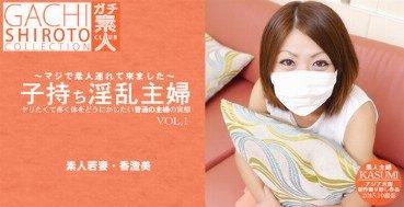 WATCH0579 KasumiYoshi [HD]