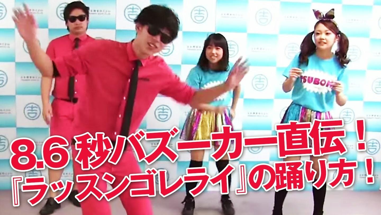 http://netallica.yahoo.co.jp/news/20150109-00000005-exrev