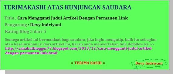 Smart link image