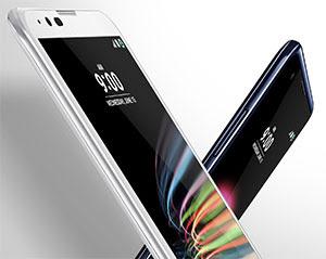LG X MAX SPECS, PRICE & AVAILABILITY.