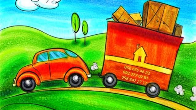 Строительный мусор Запорожья
