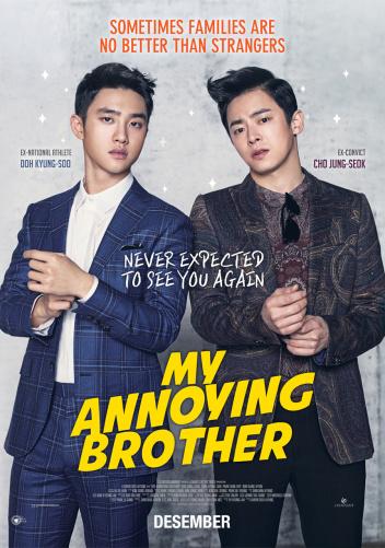 My Annoying Brother (2016) ταινιες online seires xrysoi greek subs