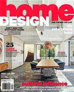 Luxury home design magazine no 5 all in all magazines for Luxury home design magazine
