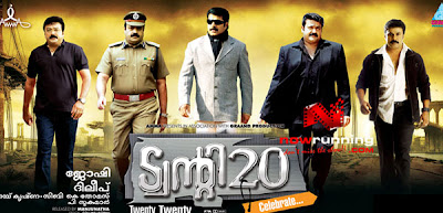 Twenty- Twenty, Malayalam Film, Malayalam Cinema