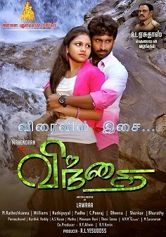 Watch Vindhai (2015) DVDScr Tamil Full Movie Watch Online Free Download