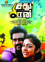 Watch Sathuran (2015) DVDScr Tamil Full Movie Watch Online Free Download