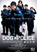 Dog × Police: The K-9 Force (2011)