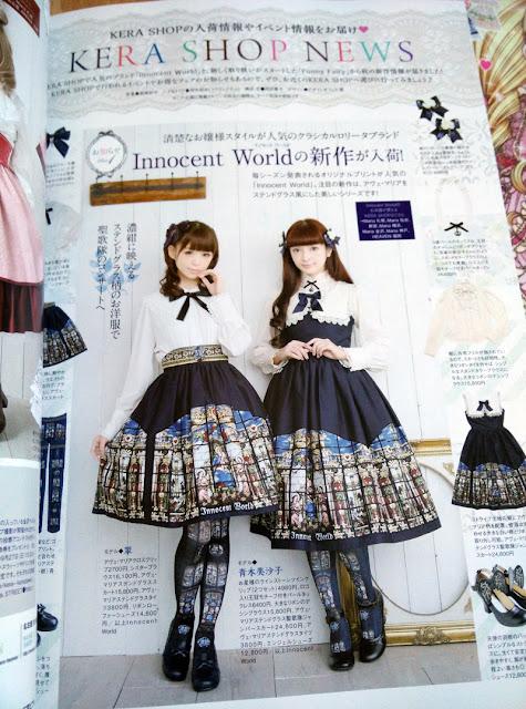 gothic-lolita-revista2
