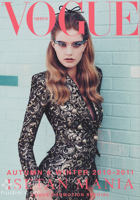 Mathilde Frachon - Vogue Japan - October 2010