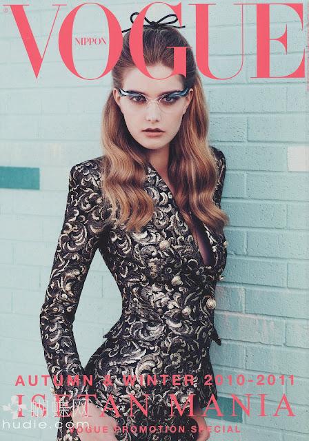 Mathilde Frachon - Vogue Japan - October 2010