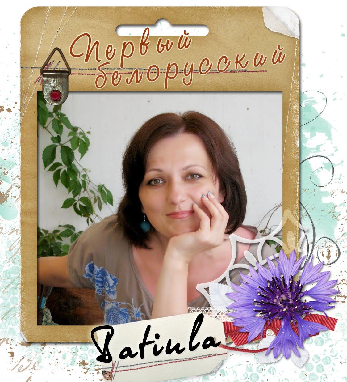 Людмила Горбацевич