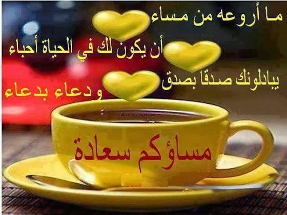 صور صباح الخير خلفيات صباح الخير