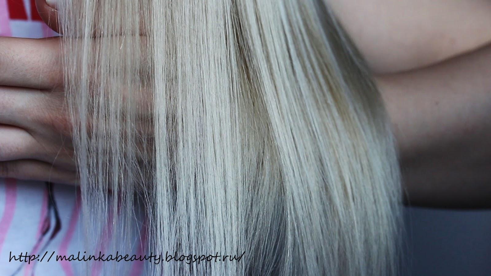 Чем смыть желтизну с волос в домашних условиях