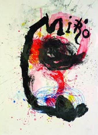 Love By Miro Russian 67
