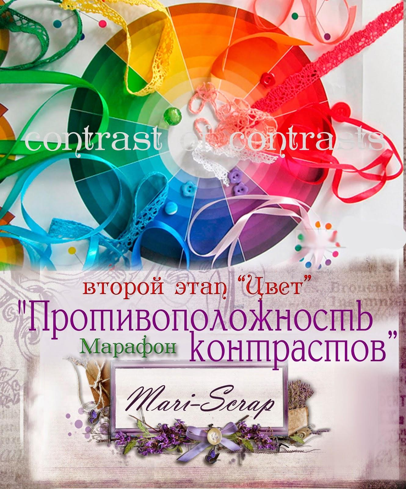 http://mari-art-scrap.blogspot.ru/2014/05/2-8-14.html