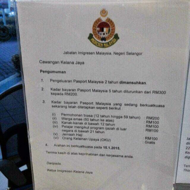 Kadar Terendah Buat Passport Malaysia Dinaikkan RM 100 Kepada RM 200